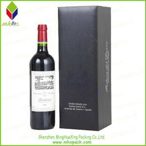 Customized High Quality Wine Packing Gift Box